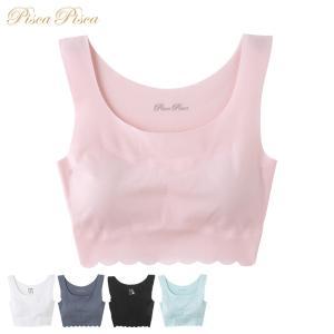 セール 165サイズ GUNZE(グンゼ)/Pisca Pisca(ピスカピスカ)/ハーフトップ(女の子)/PAD4375〜PAD4385 gunze