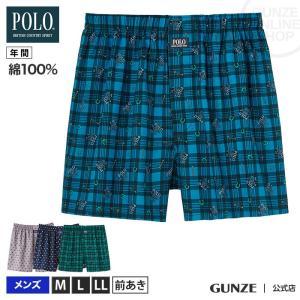 GUNZE(グンゼ)/POLO BCS/綿100% トランクス(前あき)(メンズ)/PBM921/M〜LL gunze