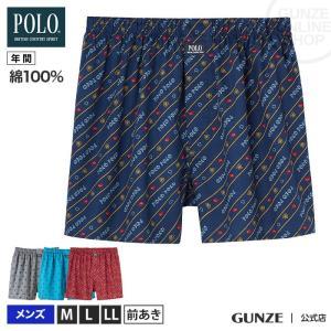 GUNZE(グンゼ)/POLO BCS/綿100% トランクス(前あき)(メンズ)/PBM922/M〜LL|gunze