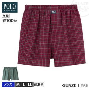GUNZE(グンゼ)/POLO BCS/綿100% トランクス(前あき)(メンズ)/PBM972/M〜LL|gunze