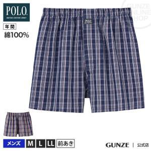 GUNZE(グンゼ)/POLO BCS/綿100% トランクス(前あき)(メンズ)/PBM973/M〜LL|gunze