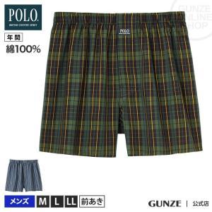 GUNZE(グンゼ)/POLO BCS/綿100% トランクス(前あき)(メンズ)/PBM974/M〜LL gunze