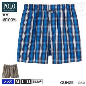 GUNZE(グンゼ)/POLO BCS/綿100% トランクス(前あき)(メンズ)/PBM975/M〜LL|gunze