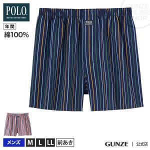 GUNZE(グンゼ)/POLO BCS/綿100% トランクス(前あき)(メンズ)/PBM976/M〜LL|gunze