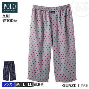 セール GUNZE(グンゼ)/POLO BCS/綿100% ステテコ(前あき)(メンズ)/PBS921/M〜LL|gunze
