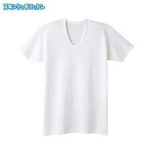 110サイズGUNZE(グンゼ)/KG(ケージー)/半袖U首(男の子)/SC6650〜SC6680|gunze