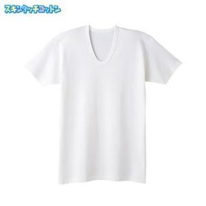 130サイズGUNZE(グンゼ)/KG(ケージー)/半袖U首(男の子)/SC6650〜SC6680|gunze