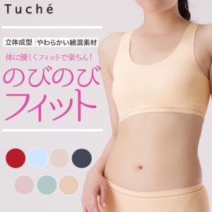 セール 特価 半額 ノンワイヤーブラジャー GUNZE(グンゼ)/Tuche(トゥシェ)/ブラショートタンクトップ(婦人)/TC2155|gunze