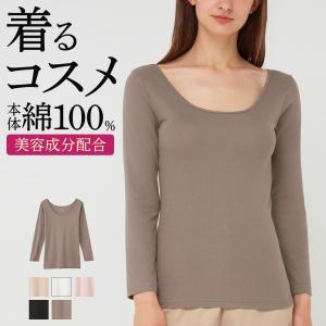 GUNZE(グンゼ) 着るコスメ /綿混 綿100% コットン 肌に優しい やわらか肌着 /Tuche(トゥシェ)/8分袖インナー(婦人)/TC4046|gunze
