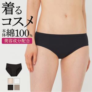 【Tuche COSME INTIMATE 着るコスメ】 天然美容成分を配合した、女性に嬉しい着るコ...
