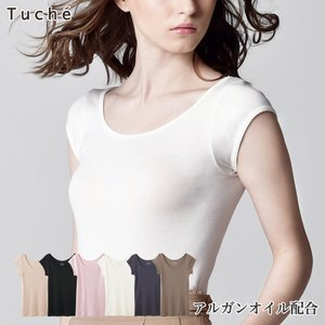 GUNZE(グンゼ)/Tuche(トゥシェ)/【着るコスメ:アルガンオイル配合】フレンチ袖インナー(婦人)/TC4552|gunze