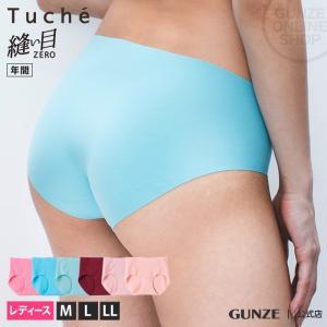 セール 特価 GUNZE(グンゼ)/Tuche(トゥシェ)/【縫い目ゼロ】ハーフショーツ(レディース)/TV2370K/M〜LL|gunze