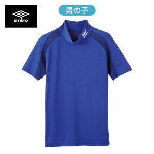 150サイズ GUNZE(グンゼ)/umbro(アンブロ)/ハイネックTシャツ(男の子)/UBS3475/150cm|gunze