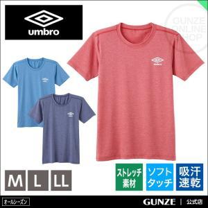セール 特価 GUNZE(グンゼ)/umbro(アンブロ)/Tシャツ(丸首)(紳士)/UBS513B|gunze