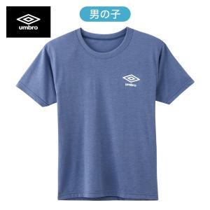160サイズ GUNZE グンゼ/umbro アンブロ/Tシャツ 男の子/UBS5370〜UBS5380|gunze
