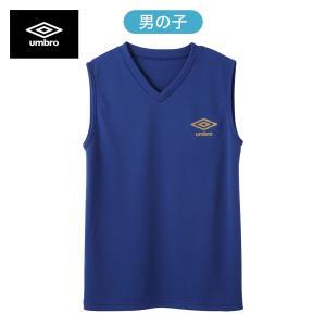 140サイズ GUNZE(グンゼ)/umbro(アンブロ)/Vネックスリーブレスシャツ(男の子)/UBS7370/140cm|gunze