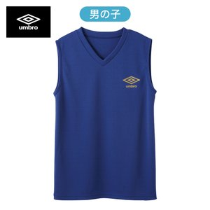 160cm GUNZE(グンゼ)/umbro(アンブロ)/Vネックスリーブレスシャツ(男の子)/UBS7380/160サイズ gunze