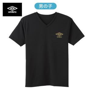 140cm GUNZE(グンゼ)/umbro(アンブロ)/VネックTシャツ(男の子)/UBS7570/140サイズ gunze