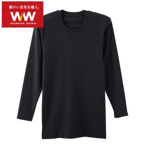GUNZE(グンゼ)/WONDER WARM(ワンダーウォーム)/【Basic】長袖丸首Tシャツ(紳士)/WJ1108|gunze