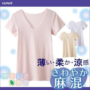 セール 特価 やさしさ物語/2分袖インナー(婦人)/YM6852|gunze