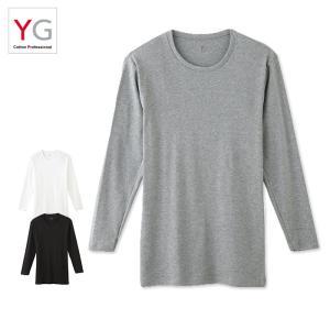YG ロングスリーブシャツ 丸首 紳士 綿100% 抗菌防臭加工 紳士肌着 YV0011N M〜LL...