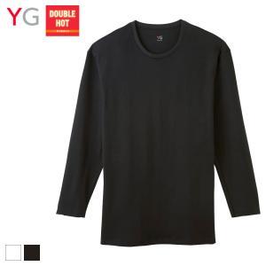 セール 特価  GUNZE(グンゼ)/YG(ワイジー)/ダブルホット DOUBLE HOT 温感 保...