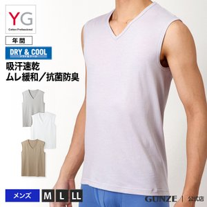 グンゼ YG スリーブレス サーフシャツ V首GUNZE 吸汗速乾 ドライ DRY&COOL Vネッ...