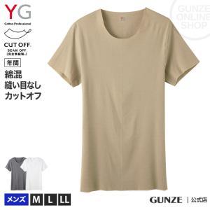 GUNZE(グンゼ)/YG(ワイジー)/完全無縫製 抗菌防臭加工 クルーネックTシャツ(メンズ)/YV1523/M〜LL|gunze