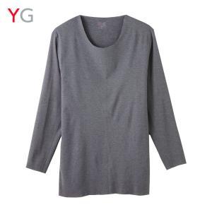 GUNZE(グンゼ)/YG(ワイジー)/完全無縫製 抗菌防臭加工 9分袖シャツ(メンズ)/YV1528/M〜LL|gunze