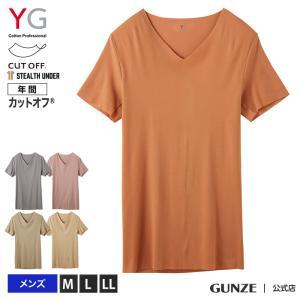 GUNZE(グンゼ)/YG(ワイジー)/カットオフ(R)吸汗速乾 ステルスアンダーVネックTシャツ(メンズ)/YV2715/M〜LL|gunze