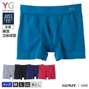 GUNZE(グンゼ)/YG(ワイジー)/立体成型 ボクサーパンツ(前とじ)(メンズ)/YV3188N/M〜LL|gunze