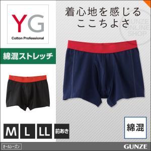 GUNZE(グンゼ)/YG/ボクサーブリーフ(前あき)(紳士)/年間ボクサー/YV5082|gunze