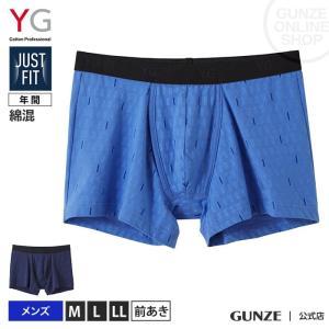 GUNZE(グンゼ)/YG(ワイジー)/吸汗速乾 抗菌防臭 ストレッチ DRY&DEO ボクサーパンツ(前あき)(メンズ)/YV6189/M〜LL|gunze