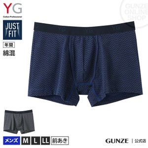 \冬の大バーゲン/ 特価 GUNZE(グンゼ)/YG(ワイジー)/ストレッチ 綿混素材 ボクサーパンツ(前あき)(メンズ)/YV6282/M〜LL gunze