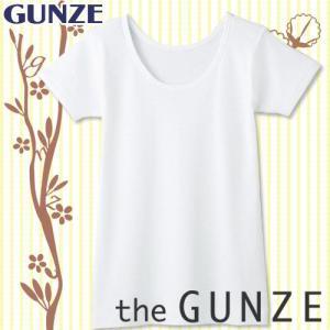 100cm キッズ 子供 ジュニア GUNZE(グンゼ)/The GUNZE(ザグンゼ)/半袖シャツ[女の子]/100サイズ/31ZC8450|gunze