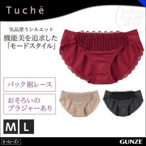 セール 特価 GUNZE(グンゼ)/Tuche(トゥシェ)/ハーフショーツ(婦人)/年間ショーツ/JS1020H|gunze