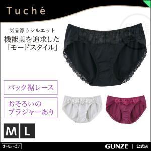 セール 特価 GUNZE(グンゼ)/Tuche(トゥシェ)/ハーフショーツ(婦人)/JS1026H|gunze