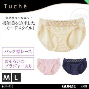 セール 特価 GUNZE(グンゼ)/Tuche(トゥシェ)/ハーフショーツ(婦人)/JS1027H|gunze