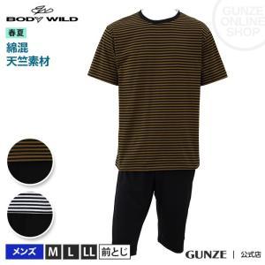 セール 特価 GUNZE(グンゼ)/BODY WILD(ボディワイルド)/薄手ニット素材 セットアップ 半袖半パンツ(メンズ)/春夏/BG3019/M〜LL|gunze