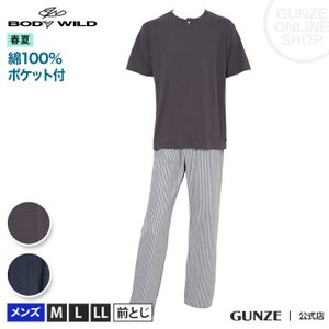セール 特価 GUNZE(グンゼ)/BODY WILD(ボディワイルド)/セットアップ 半袖長パンツ(メンズ)/BG3107W/M〜LL|gunze