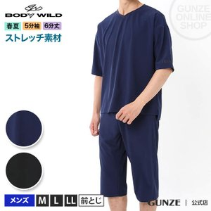 セール 特価 GUNZE(グンゼ)/BODY WILD(ボディワイルド)/ストレッチ素材 セットアップ 5分袖6分丈パンツ(メンズ)/春夏/BG3209/M〜LL gunze