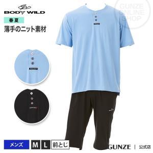 セール 特価 GUNZE(グンゼ)/BODY WILD(ボディワイルド)/セットアップ半袖6分丈パンツ(メンズ)/春夏/BG3418W/M〜L|gunze