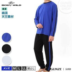 セール 特価 GUNZE(グンゼ)/BODY WILD(ボディワイルド)/薄手ニット素材 セットアップ 長袖長パンツ(メンズ)/春夏/BG4009/M〜LL|gunze