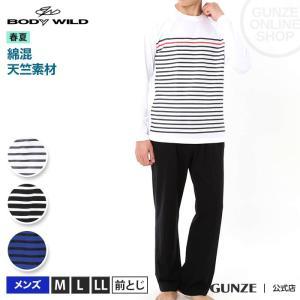 GUNZE(グンゼ)/BODY WILD(ボディワイルド)/薄手ニット素材 セットアップ 長袖長パンツ(メンズ)/春夏/BG4019/M〜LL|gunze