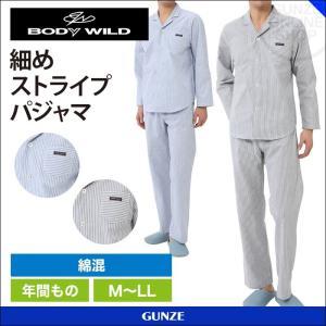 メンズ パジャマ 寝巻 男性 GUNZE(グンゼ)/BODY WILD(ボディワイルド)/紳士長袖長パンツ/年間パジャマ/BG4107|gunze