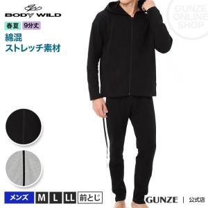 セール 特価 GUNZE(グンゼ)/BODY WILD(ボディワイルド)/ストレッチ素材 セットアップ 長袖9分丈パンツ(メンズ)/春夏/BG4209/M〜LL|gunze
