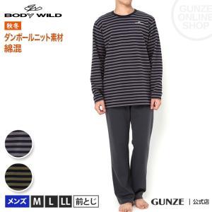 セール 特価 GUNZE(グンゼ)/BODY WILD(ボディワイルド)/セットアップ 長袖長パンツ(メンズ)/BG6019/M〜LL|gunze