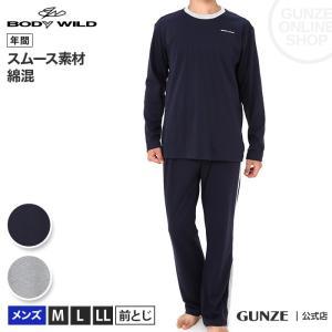 GUNZE(グンゼ)/BODY WILD(ボディワイルド)/セットアップ 長袖長パンツ(メンズ)/BG6029/M〜LL|gunze