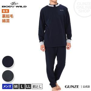 セール 特価 GUNZE(グンゼ)/BODY WILD(ボディワイルド)/セットアップ 長袖長パンツ(メンズ)/BG6049/M〜LL|gunze