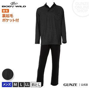 GUNZE(グンゼ)/BODY WILD(ボディワイルド)/セットアップ 長袖長パンツ(メンズ)/BG6107/M〜LL gunze